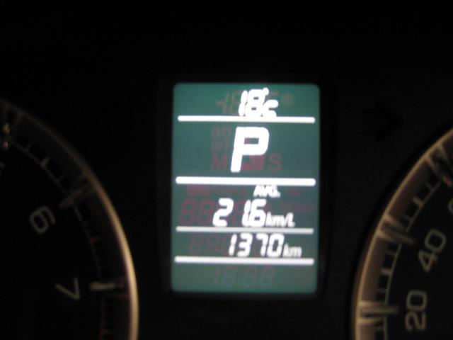 20120513燃費.JPG