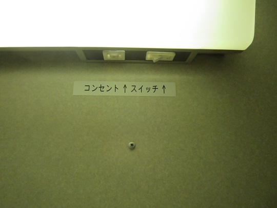 ふらの28.JPG