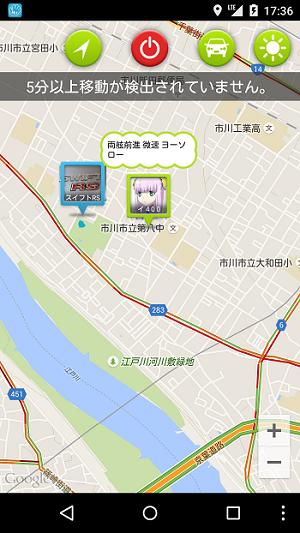 散歩B.png