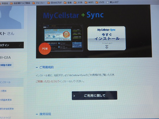 更新3.JPG