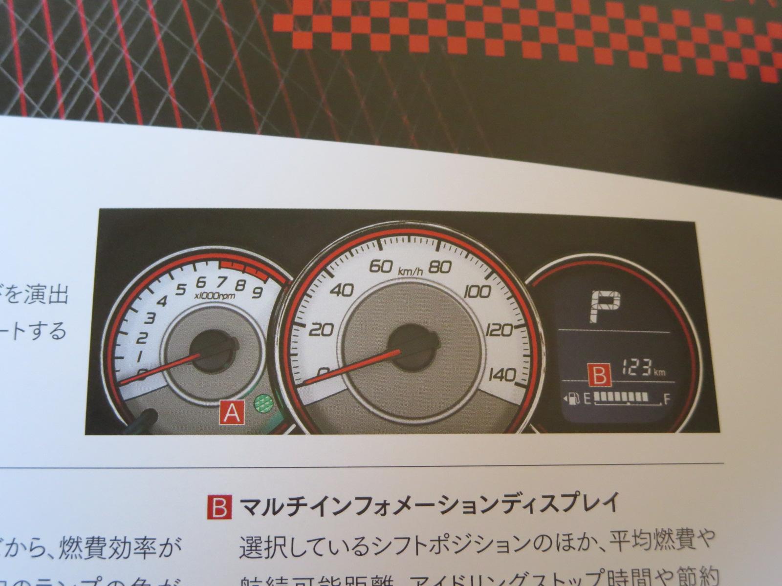 試乗4.JPG