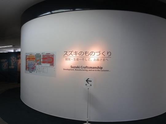 ドラ26.JPG